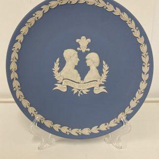 Minneplatte Prins Charles og Lady Diana